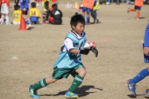 Soccer Bibs Team Lawn Pitch Boy Scouts