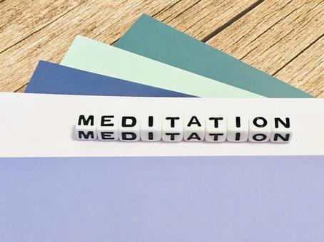 Image of meditation / mindfulness