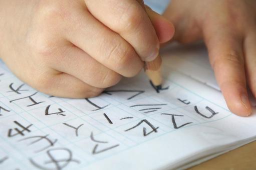 Children practicing letters