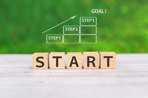 Step up from start to finish