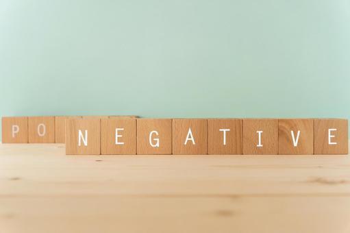 "Negative, negative thinking | Building blocks with ""NEGATIVE"" written on them"