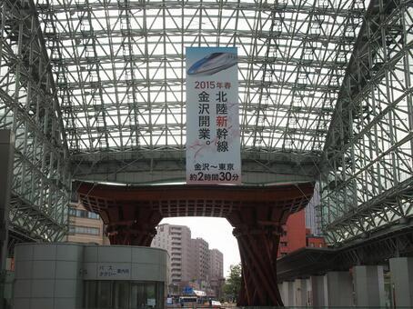 Kanazawa station building