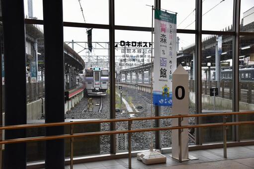 Hakodate main line starting point 0 kilopost