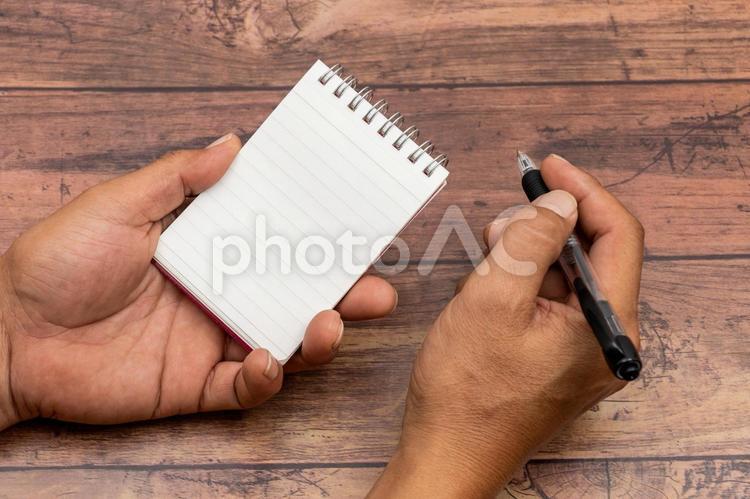 手に持った手帳の写真