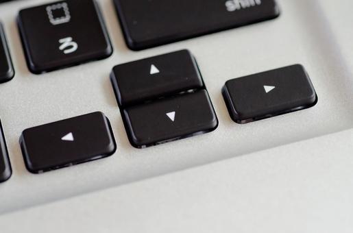 Keyboard arrow key