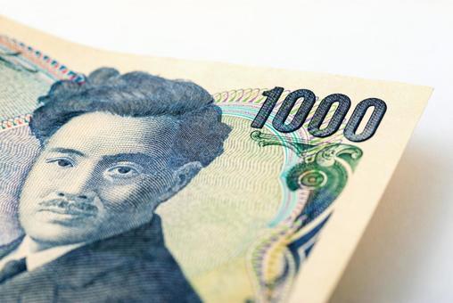 천엔 지폐