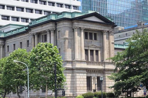 Bank of Japan Head Office 2