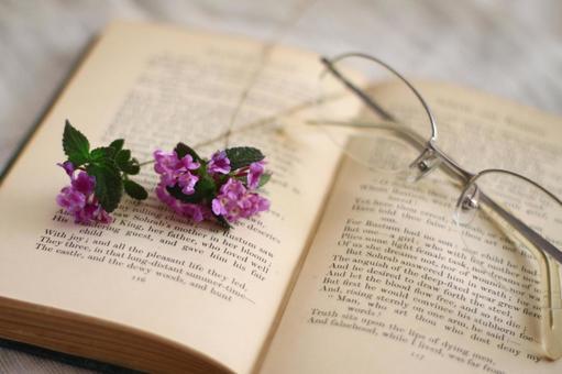 7 변화의 꽃과 골동품 책
