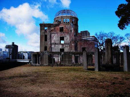 A-Bomb Dome # 1