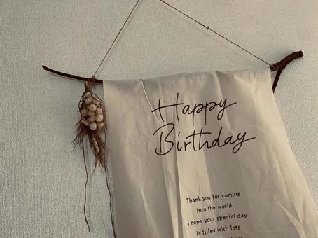 Birthday tapestry