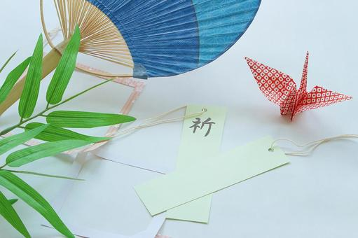 Tanabata and wishes
