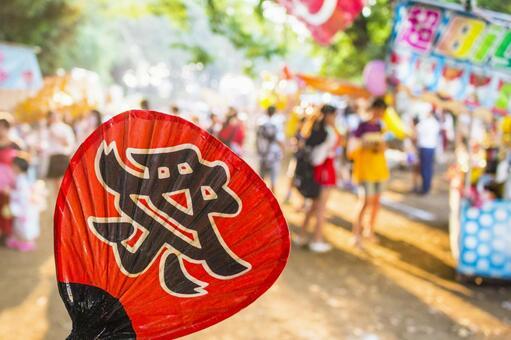Festival Day 1