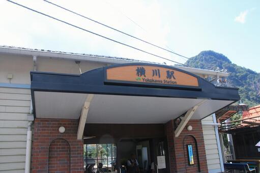 Yokokawa Station Building