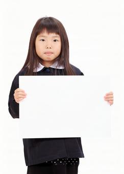 Primary school white board
