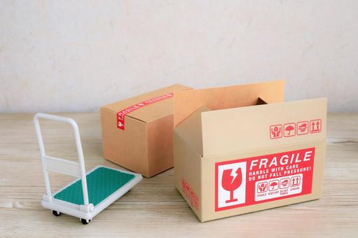 Delivery image cardboard box