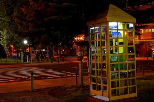 Night phone box
