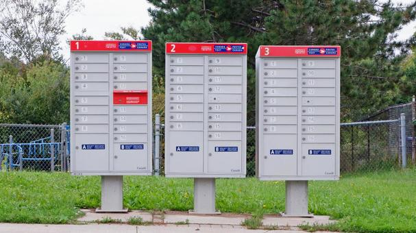 Canada Post Community Mailbox Collective Mailbox