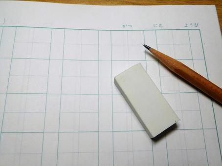 Kanji notebook pencil and eraser