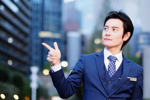 Hotel man pointing finger