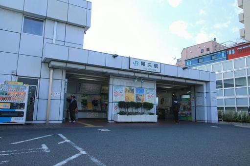 Oku station building