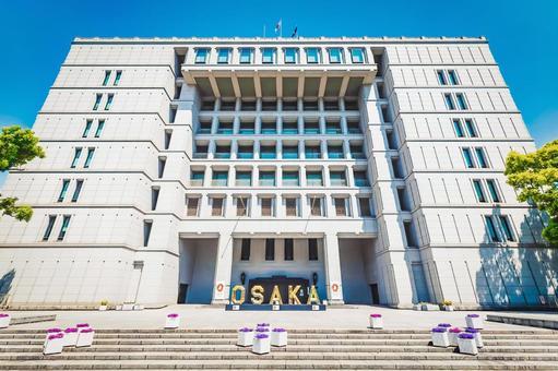 오사카 시청 (오사카시 키타 구) 2021 년 촬영