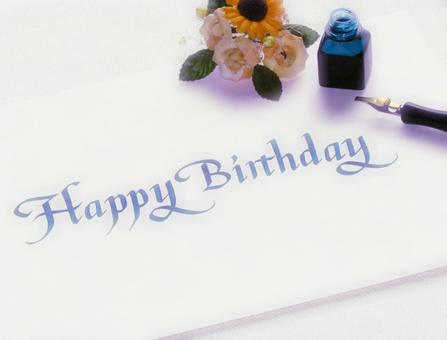 Calligraphy birthday card 3