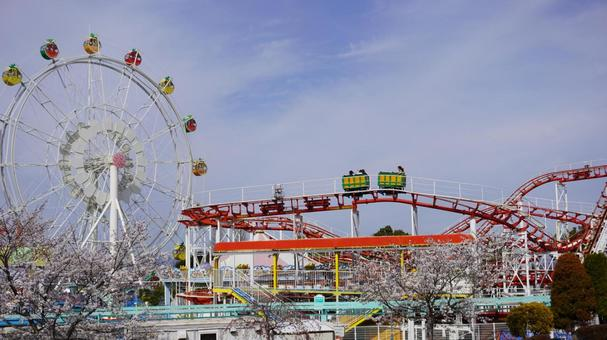 Amusement park Kobe Fruit Flower Park