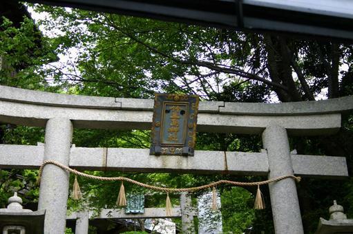 竹生島 도시 히사 須麻 신사의 도리이