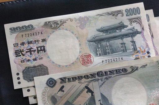 2,000 yen bill