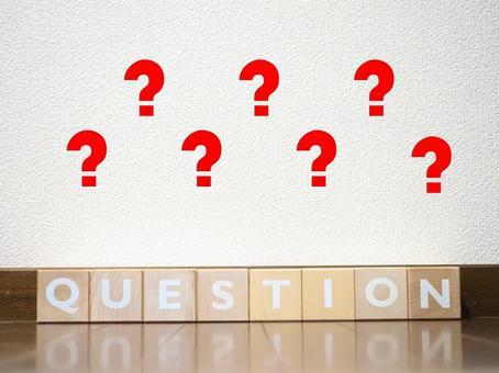 Question Hatena