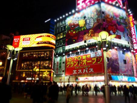 Shinjuku and Yasukuni Street
