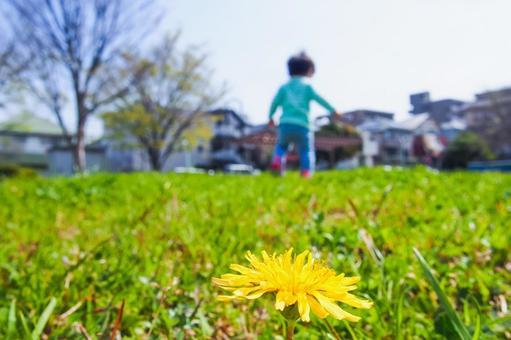 Child running kids
