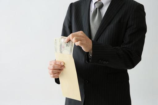Men who count money