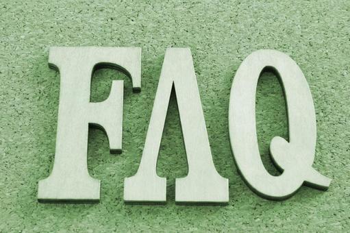FAQ Green