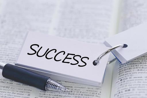 Success SUCCESS study image material