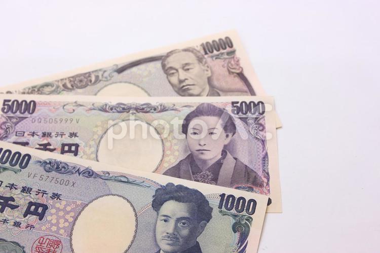 一万と五千円と千円2の写真