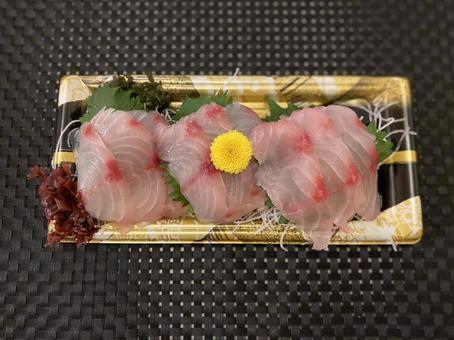 Mutsu sashimi