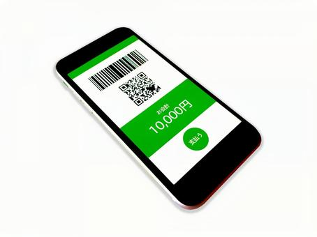 Cashless payment / Contactless payment / Electronic money payment / qr code payment / Bar code payment / Mobile / Smartphone / Accessories / Miscellaneous goods / Yellow-green