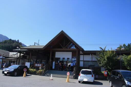 Yokuse Station building