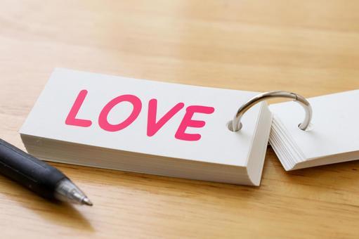 Wordbook 1: LOVE
