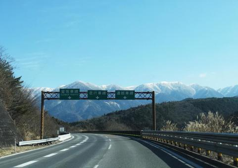 Highway Road Central _ winter