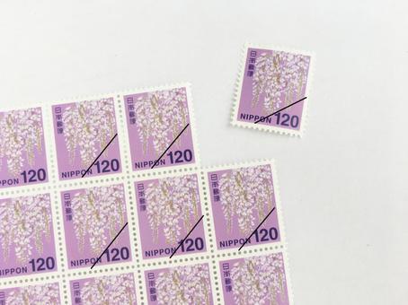 120 yen stamp