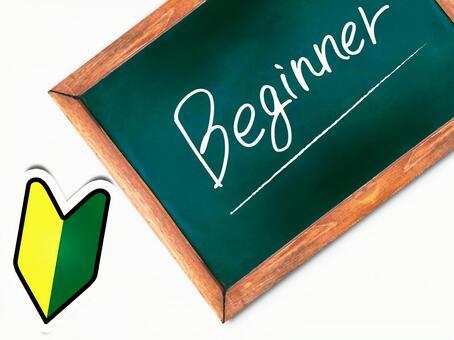 beginner!