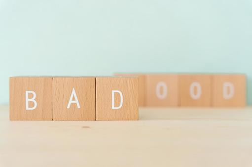 """Bad, Disadvantages 