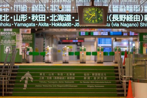 도쿄역 도호쿠 신칸센 개찰구