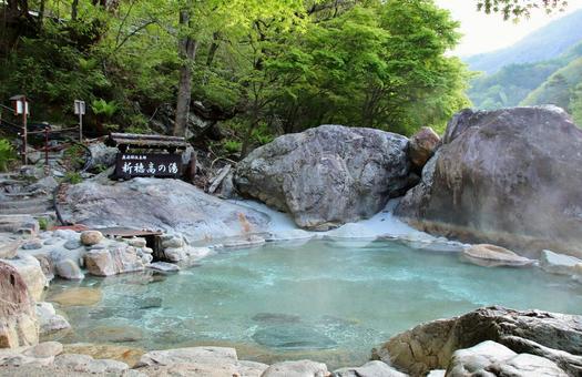 Okuhida Onsen Shinhotaka no Yu Open-air bath
