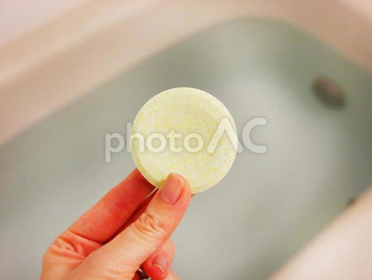 これから入浴剤を入れる お風呂イメージの写真