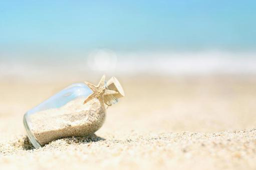 해변 모래의 병