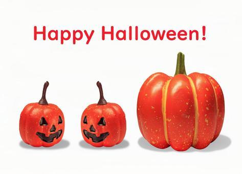 Halloween pumpkin white background background transparent psd