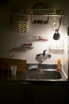 Kitchen living alone
